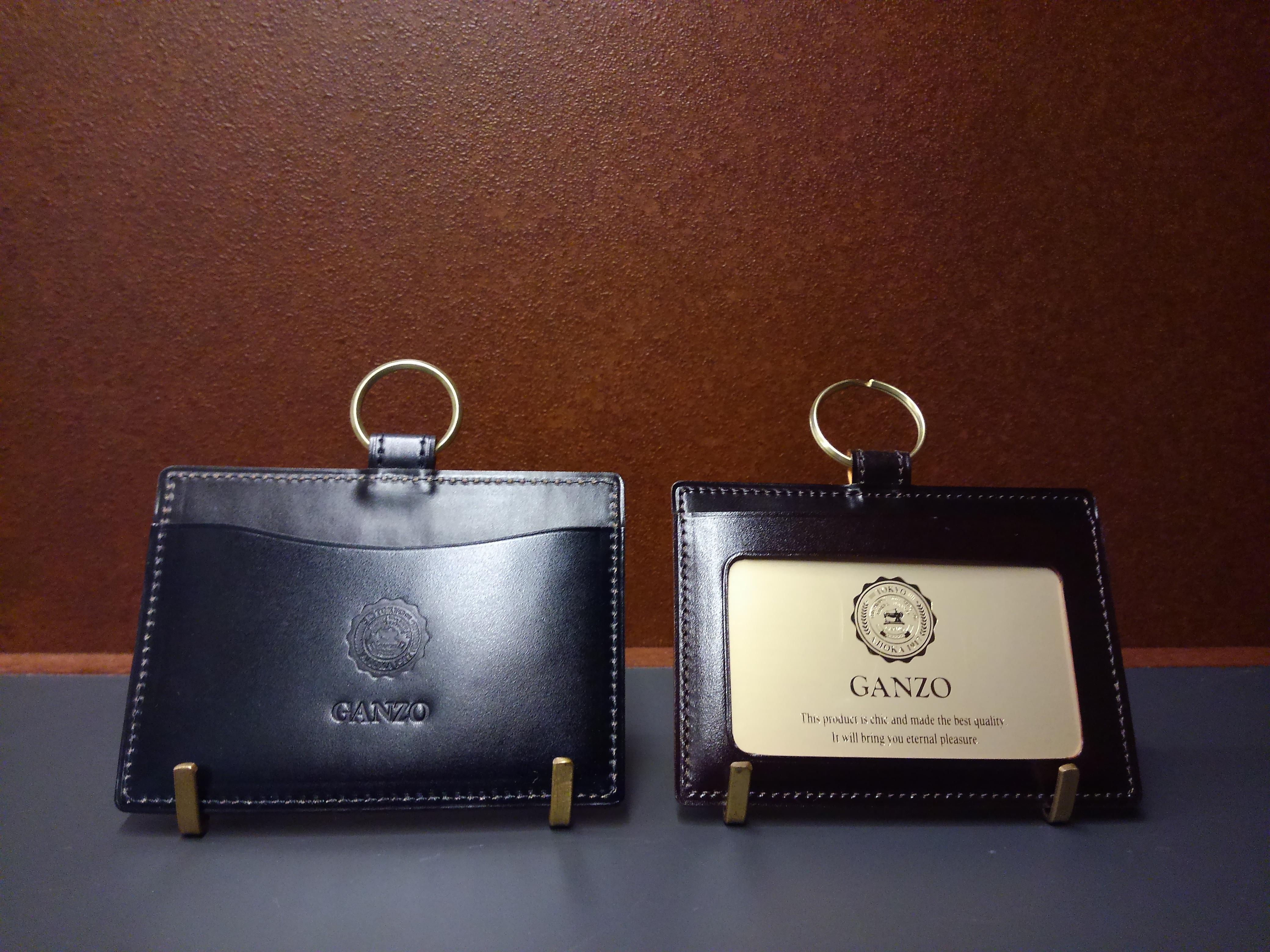 IDパスケース・IDカードホルダー