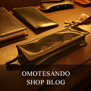 OMOTESANDO SHOP BLOG