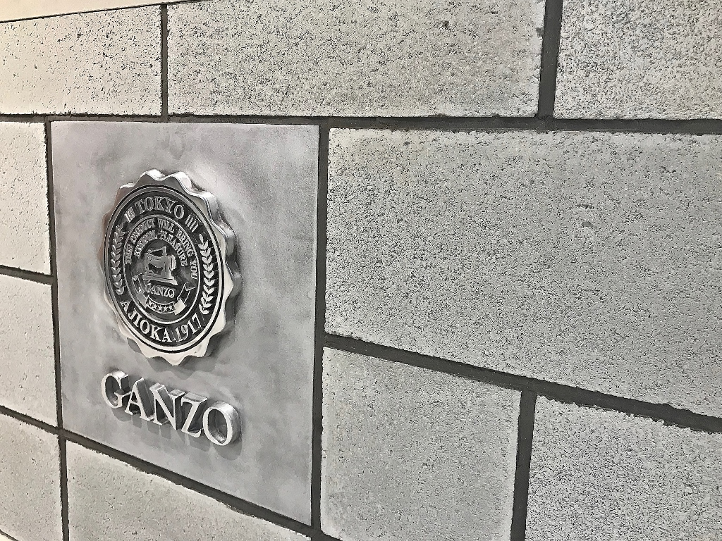 GANZOのロゴ写真