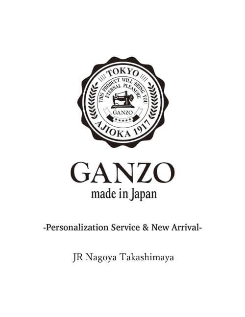 JR名古屋高島屋-Personalization Service & New Arrival-