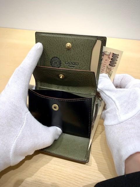 クロスマチ三つ折り財布11