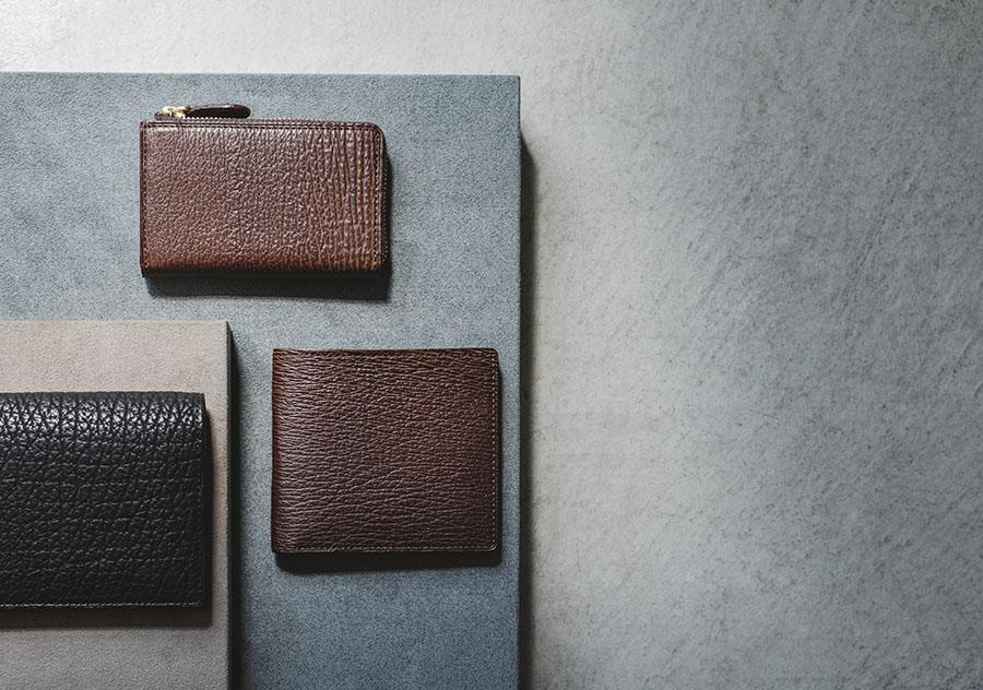 エキゾチックレザーを使った新作財布、<br>その魅力。