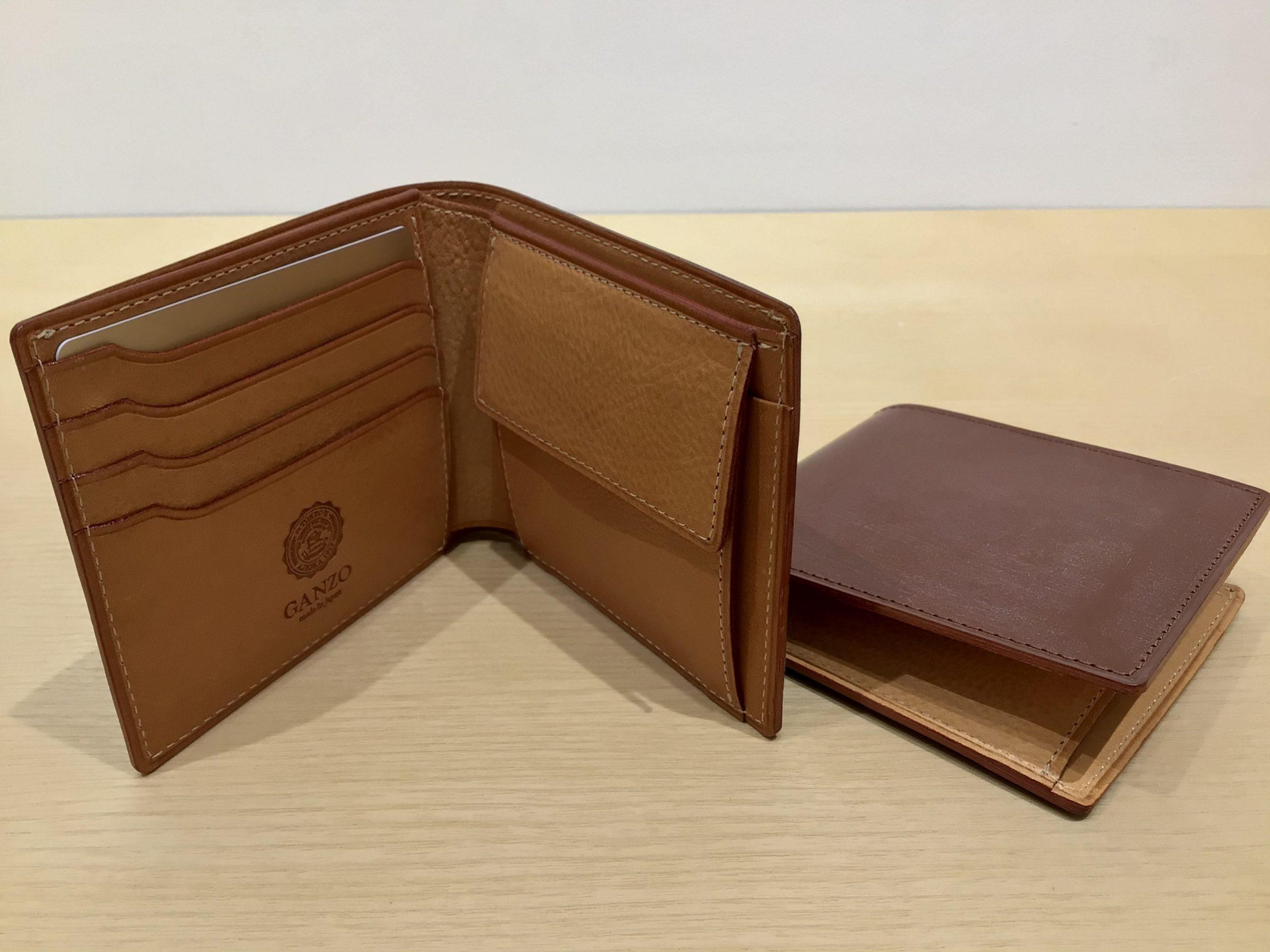 GANZOの薄型小銭入れ二つ折り財布